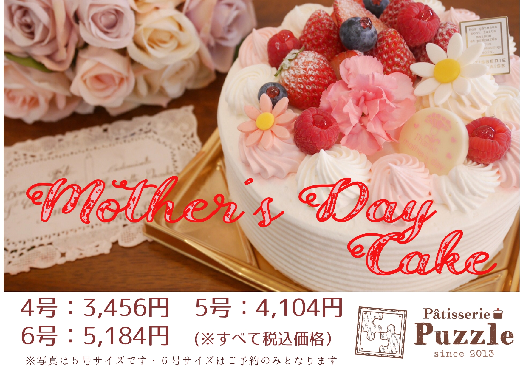 Mother'sDay_page-0001.jpg