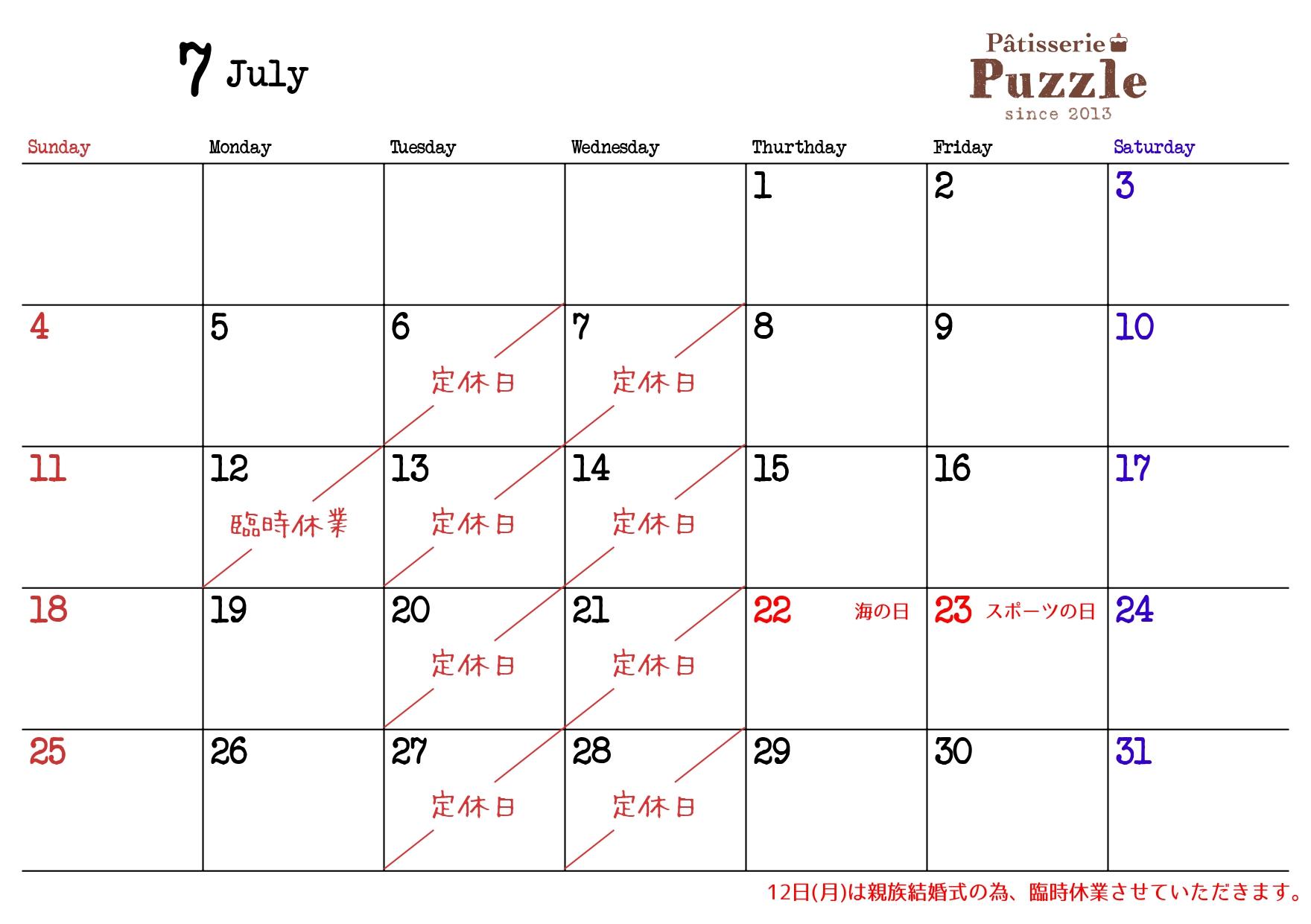 calendar2021.07_page-0001.jpg