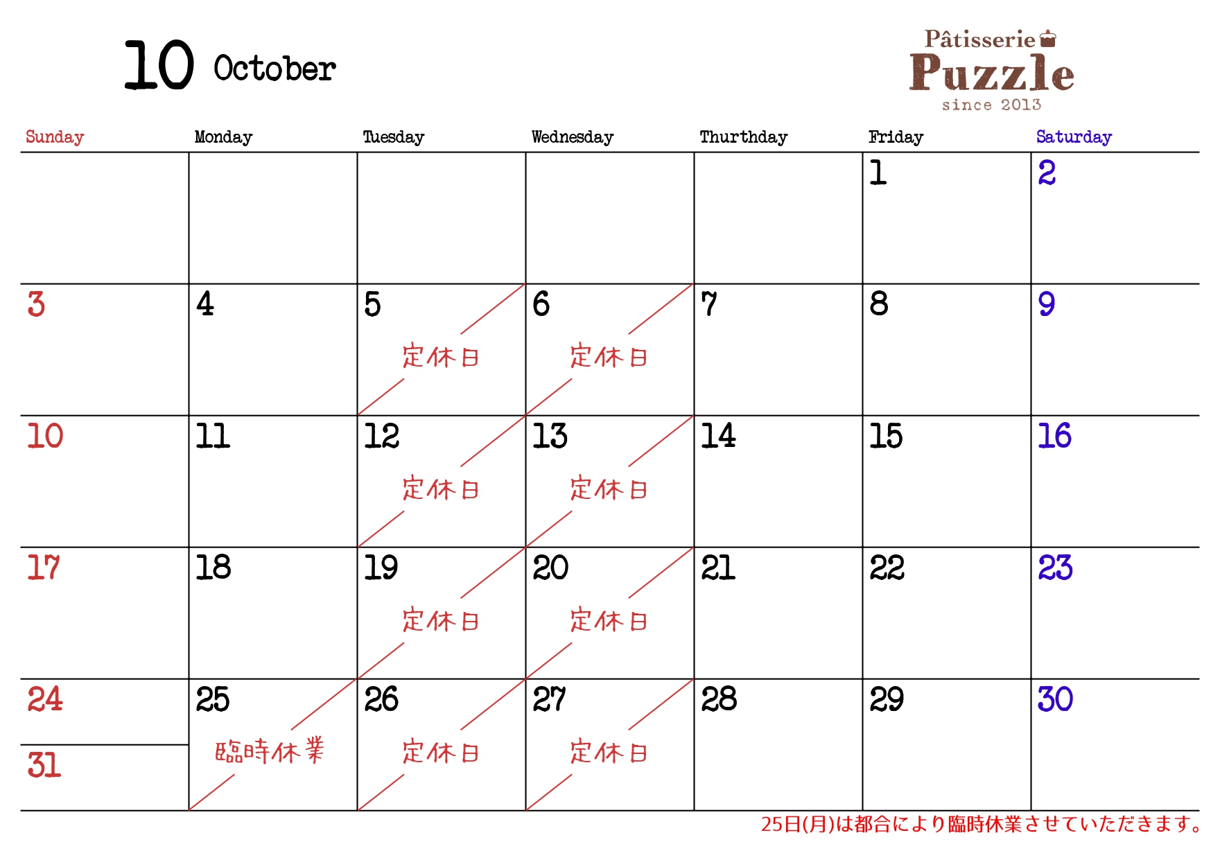 calendar2021.10_page-0001.jpg