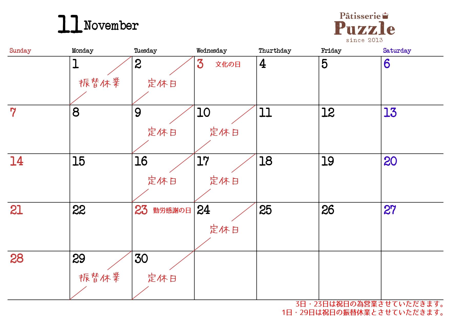 calendar2021.11_page-0001.jpg