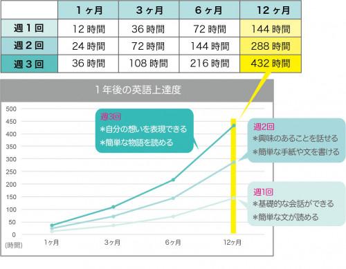 jyotatsu2.jpg