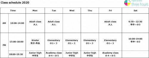 schedule2020.4.png