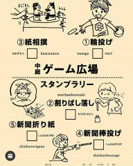 5月23日(sun) 『逗子 中庭カフェ』出展決定