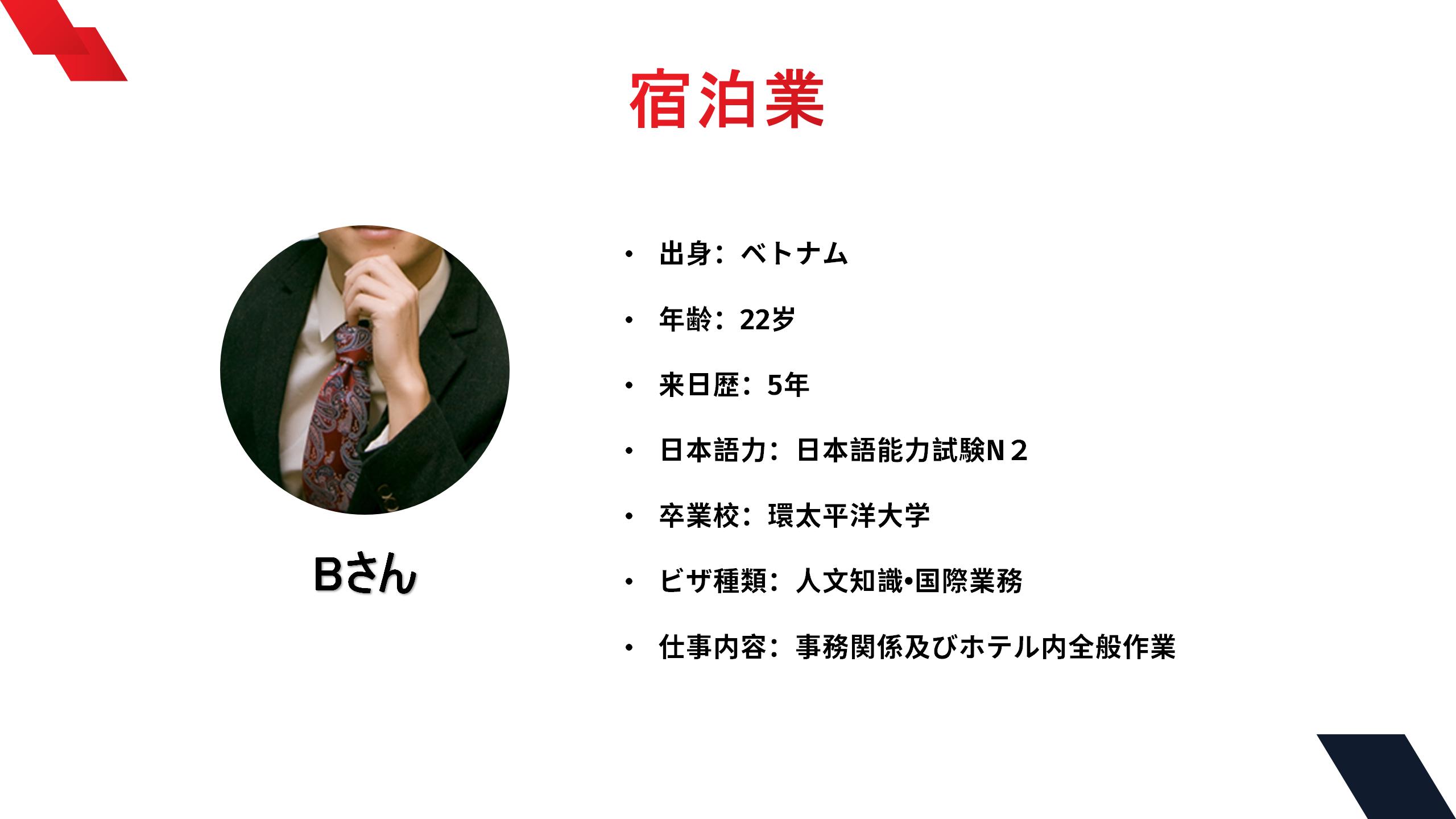 演示文稿1_01.png