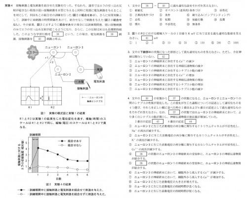 4556E9F3-A57A-4B1C-A45B-1B33550AB121.jpg