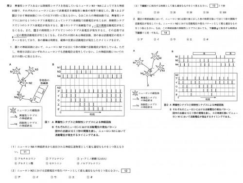 CAA33463-EF6D-4D77-B697-6AC001BFE04F.jpg