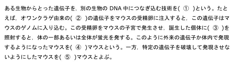 岡山理科大学 過去問.png