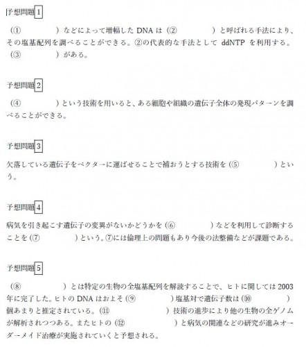コメント 2020-01-31 011127.jpg