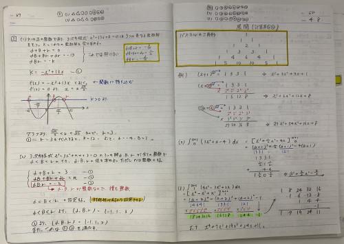 数学 復習ノート2.png
