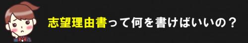 日獣 推薦4.png