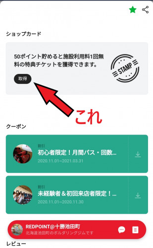 Screenshot_20201111_153801_jp.naver.line.android.jpg
