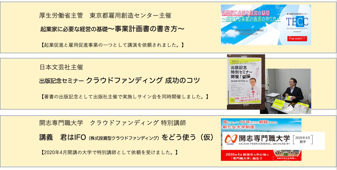 スクリーンショット 2020-02-20 11.18.33.png