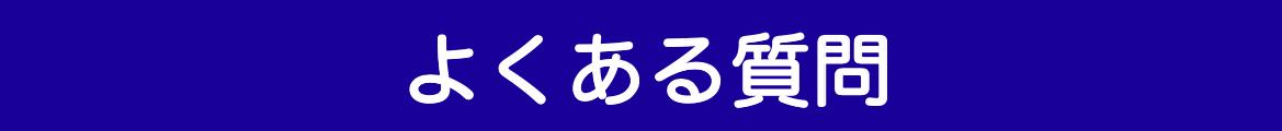 スクリーンショット 2020-02-20 11.21.32.png