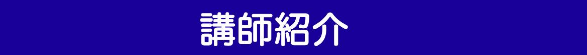 スクリーンショット 2020-02-21 17.37.32.png