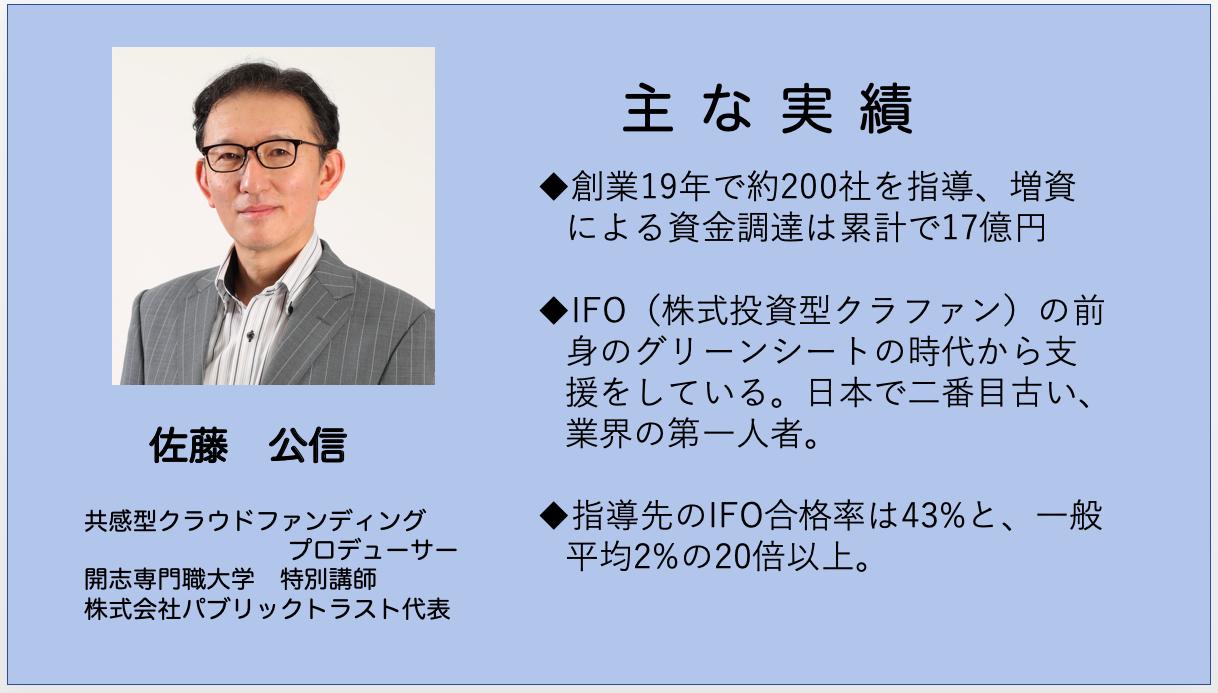 スクリーンショット 2020-02-24 20.11.48.png