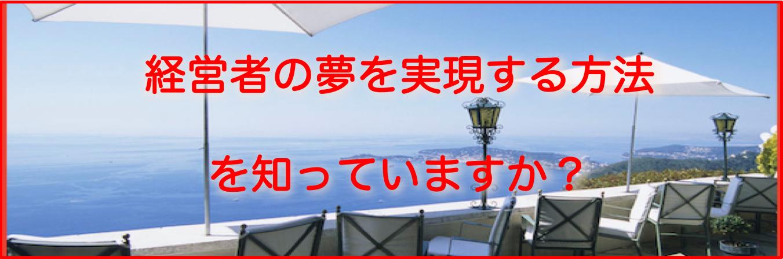 スクリーンショット 2020-04-20 18.53.48.png