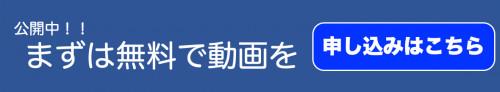 スクリーンショット 2020-04-20 19.25.34.png