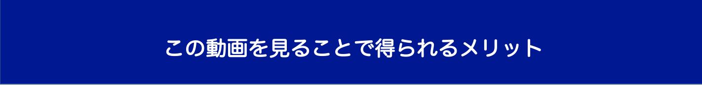 スクリーンショット 2020-04-20 19.34.00.png