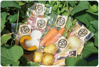 マルニ,まるゆで野菜,長崎デザインアワード,金賞