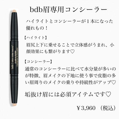 32F52A8F-4A19-4006-8153-957D48DFA596.jpeg
