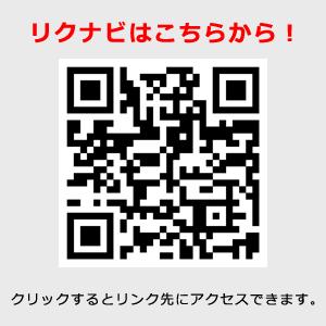 QR_リクナビ用.png