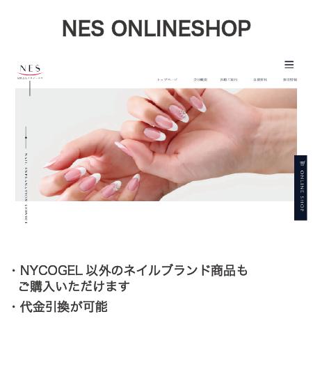 member_2.png