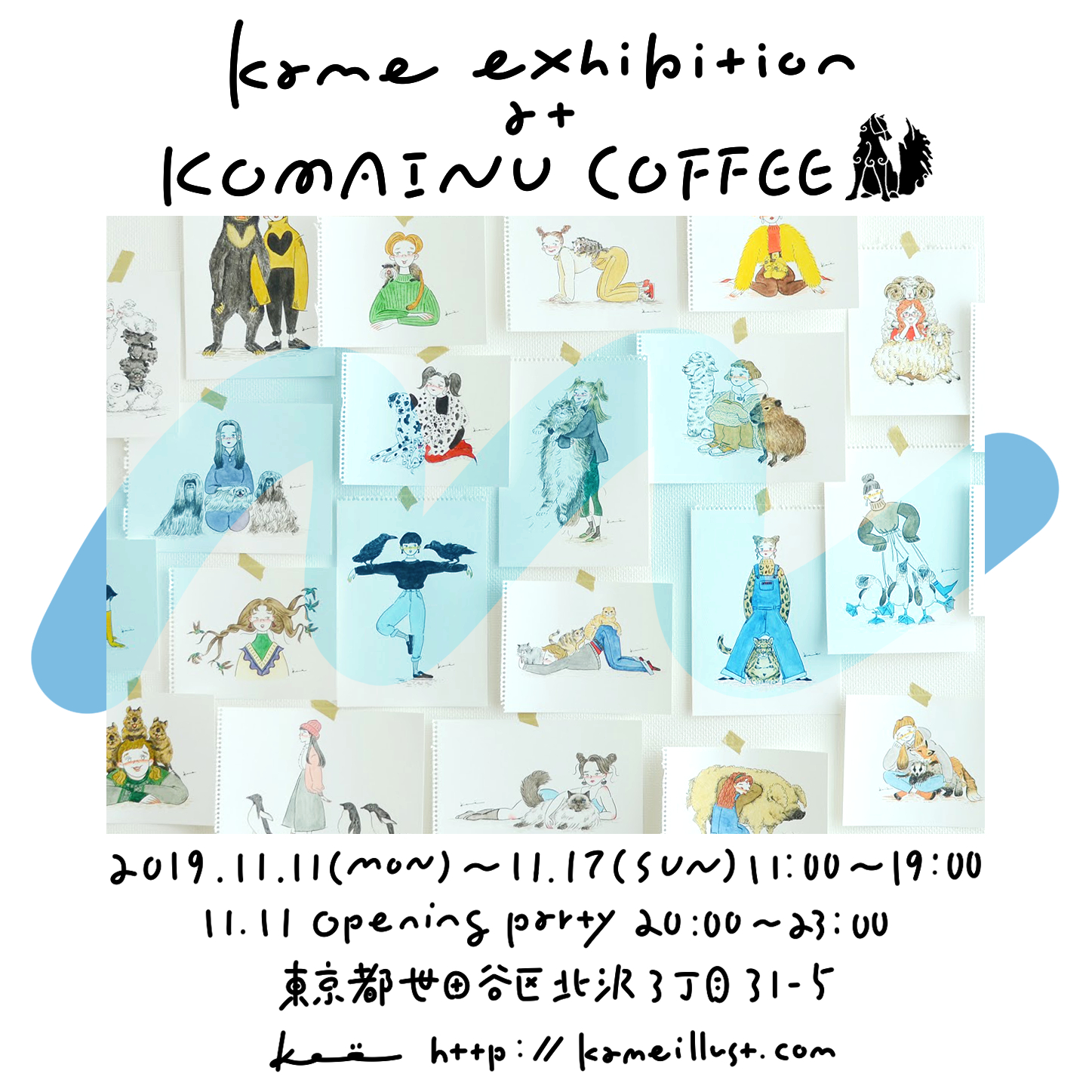 kame exhibition at KOMAINU COFFEE