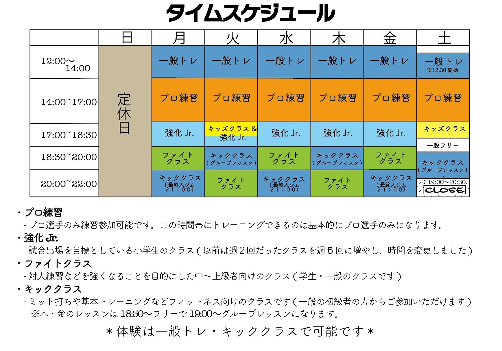 スクリーンショット 2021-09-14 11.18.06.png