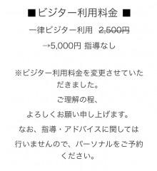 49D93FF4-7EC1-4A62-8617-5F87BAF10860.jpeg