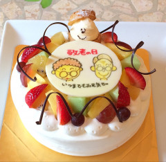 敬老の日ケーキ.JPG