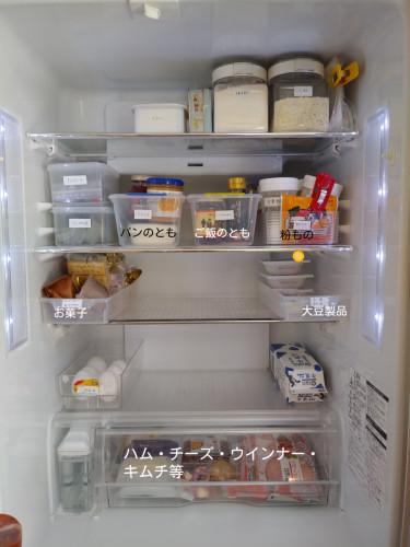冷蔵庫.png