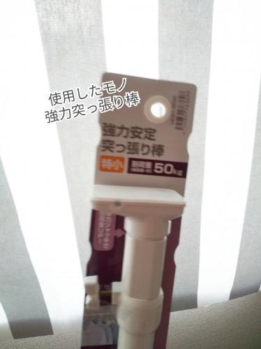 CollageMaker_20200404_070631.jpg