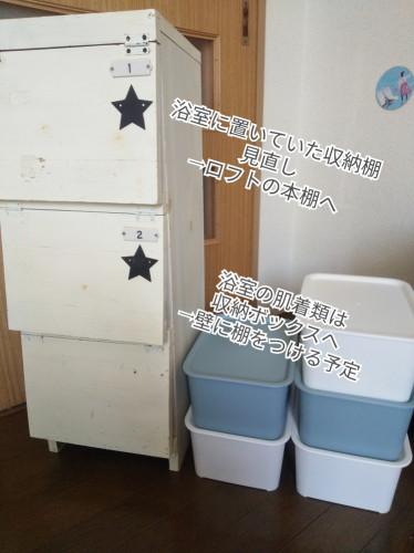 CollageMaker_20200430_063748.jpg