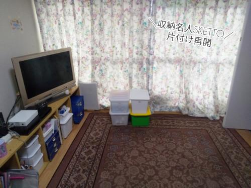 CollageMaker_20200612_150915.jpg