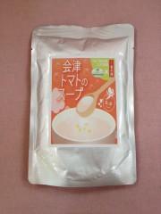 ④トマトの冷たいスープ.JPG