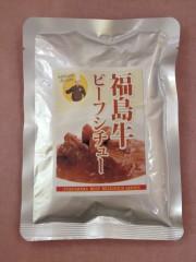 ①福島牛ビーフシチュー.JPG