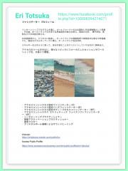 19-07-24-21-35-35-889_deco.jpg
