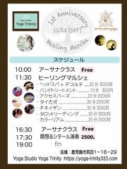 19-09-24-21-05-30-983_deco.jpg
