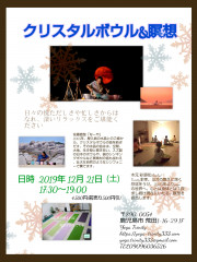 19-12-02-16-59-16-845_deco.jpg
