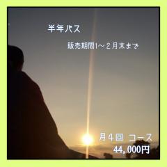 20-12-24-08-56-06-178_deco.jpg