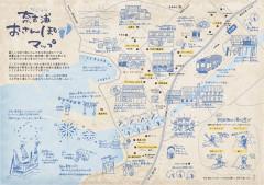 奈古浦おさんぽマップ2020.jpg