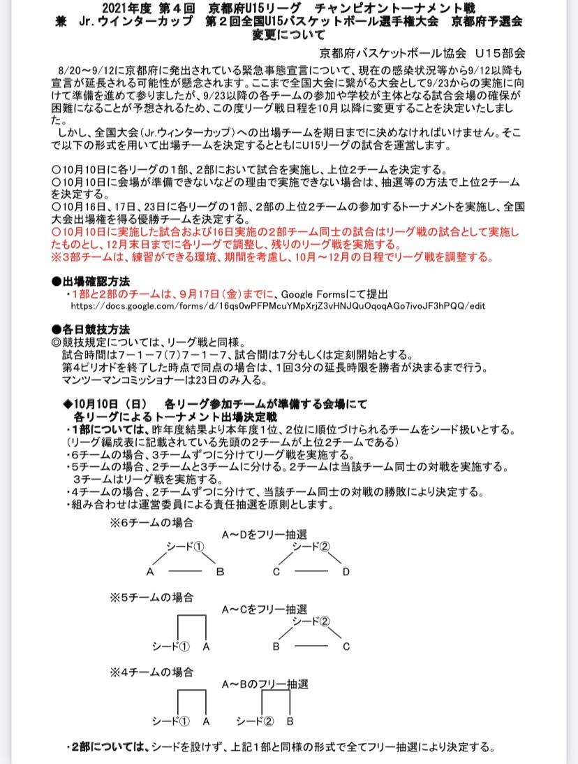 image_6487327-1.JPG