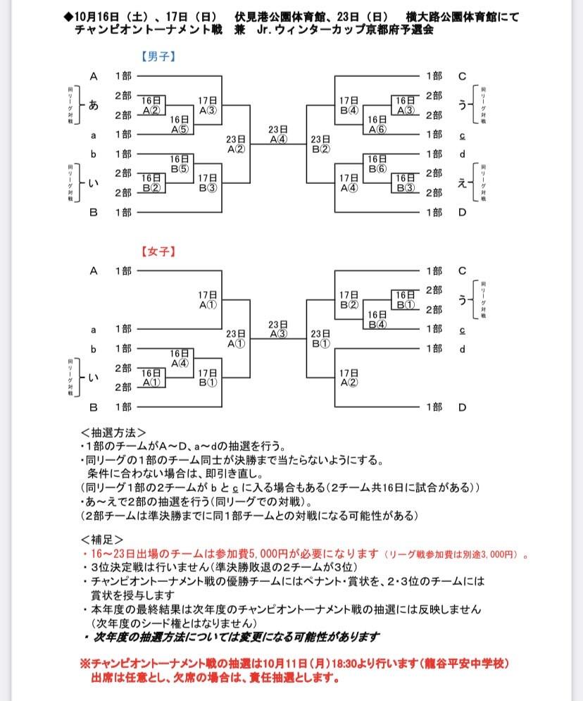 image_6487327-2.JPG