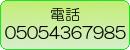 221.253.218.170 2.gif