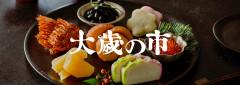 otoshi-1440-512.jpg