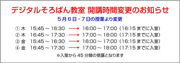 アセット 51250.png