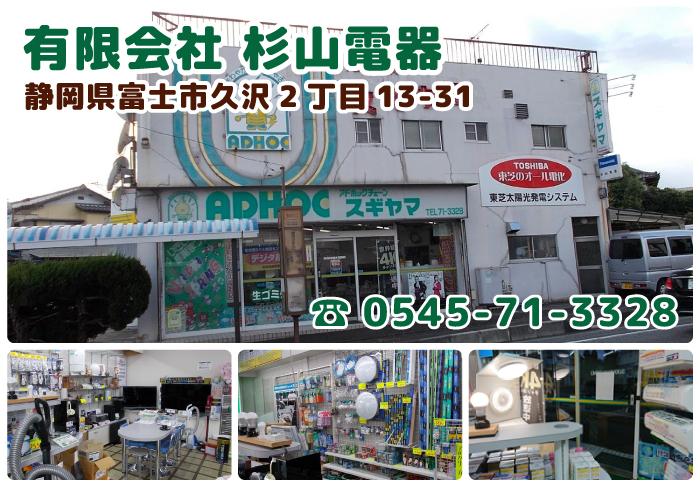sugiyama_topimage.jpg