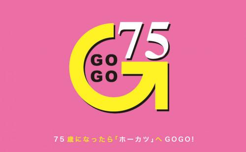 200304_1.jpg