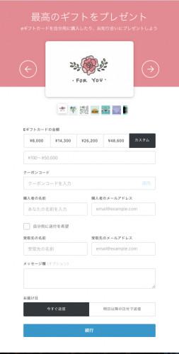スクリーンショット 2021-04-09 14.53.54.png