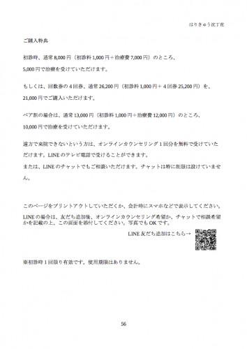 スクリーンショット 2021-05-26 17.53.17.png